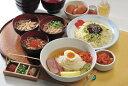 岩手県産 岩手三大麺 IKO 1470g