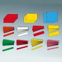 共栄プラスチック 分数カラータイル GN-800