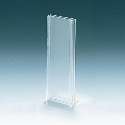 共栄プラスチック 3dl水槽 クリア GN-54