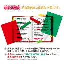 orions a5判色透明下敷赤  ch-a5-r-10