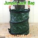ジャンピングバッグ JJB46