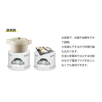 TOYOTOMI/トヨトミ HH-210 W ホワイトホームクッカー 限定発売