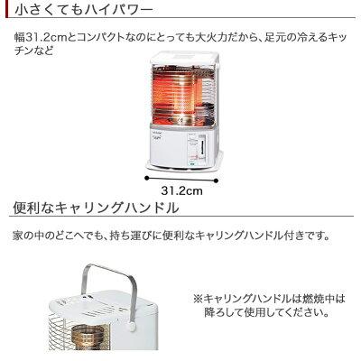 トヨトミ TOYOTOMI RS-H2900-W 石油ストーブ 木造8畳まで /コンクリート10畳まで