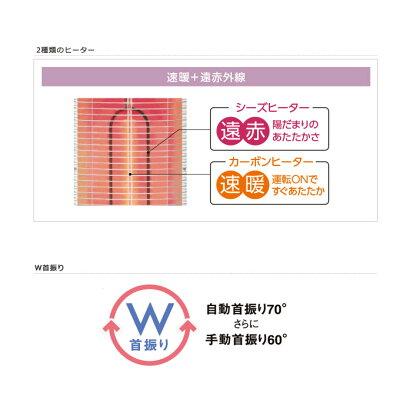 トヨトミ カーボン&シーズヒーター ホワイト EWH-CS100H(W)(1台)