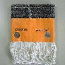 toyotomi トヨトミ 第 石油ストーブ用 替え芯 11027807 tts-29