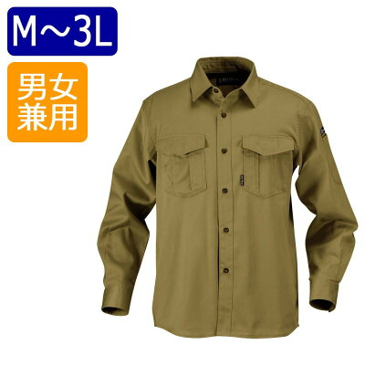 カジメイク T/C長袖シャツ キャメル206802 L
