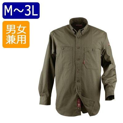 ボタンダウンシャツ ダークグリーン 3L  作業着(トップス)