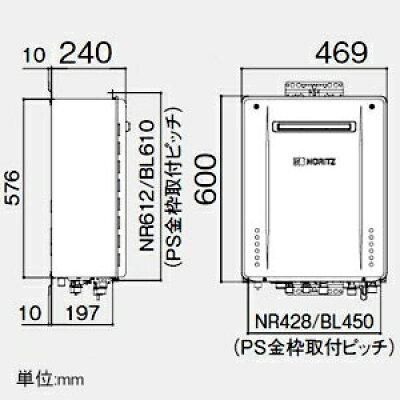 ノーリツ GT-C1662SAWX BL13A