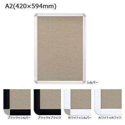 ARTE アルテ オープンパネルS A2 420×594mm ホワイト×ホワイト・OPS-A2-WH2 1285347