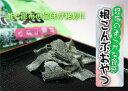 日本海物産 根昆布おやつ 110g