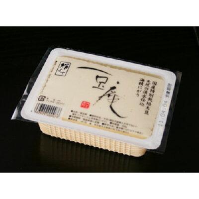 ヤマキ 豆庵 絹寄せ豆腐 300g
