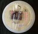 ヤマキ 有機おぼろ豆腐 200g