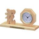 檜切抜き記念時計 祝 H-580A