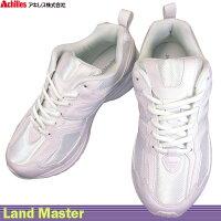 アキレス achiles ランドマスター 882 ホワイト