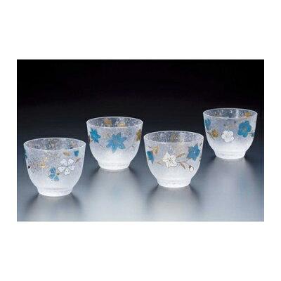冷茶グラス ガラスコップ 四季めぐり青冷茶 S-6249 アデリア 175ml