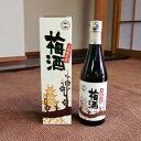 小田原名産 梅酒 500ml