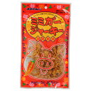 沖縄ハム総合食品 ミミガージャーキー 28g