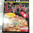 沖縄ハム総合食品 じゅーしぃの素 180g