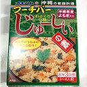 沖縄ハム総合食品 フーチバーじゅーしぃの素 180g