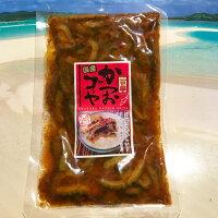 沖縄ハム総合食品 タコライス 3袋 240g