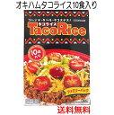 沖縄ハム総合食品 タコライス 800g