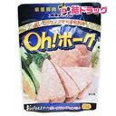 沖縄ハム総合食品 Oh!ポーク 85g