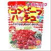 沖縄ハム総合食品 ミニコンビーフハッシュ 75g