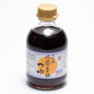 佐藤養助 稲庭のつゆ 醤油味 300ml
