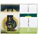 どら焼緑茶詰合せ DRA-15