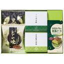 どら焼緑茶詰合せ DRA-25
