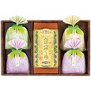 ゆかり屋本舗 カステラ ギフトセット 長崎製法カステーラ&緑茶詰合せ KT-20