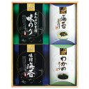 美味厳選 海苔・茶漬詰合せ GM-15 (GM-15)