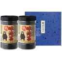 熊本有明海産 味海苔 (KMN2-10)