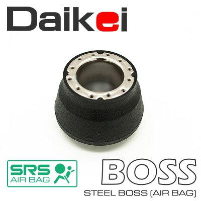Daikei 大恵産業 スチールボス汎用 エアバッグ装着車用 S-803 S-803
