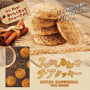 Chia cookie (チアクッキー) 12枚入