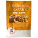 波里 お米の粉で作ったミックス粉 料理・菓子用 500g