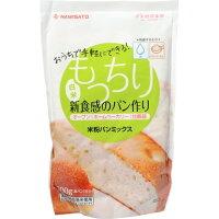 米粉パンミックス 白米(300g)