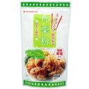 片栗粉 米粉入り(200g)