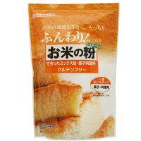 波里 GF お米の粉で作ったミックス 粉菓子料理用 500g