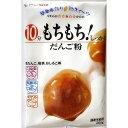 波里 国産米使用 だんご粉 200g