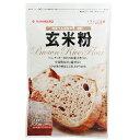 波里 焙煎玄米粉 150g