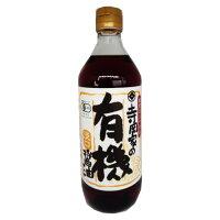 寺岡家の有機醤油 淡口(500mL)