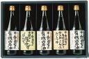 寺岡有機醸造 有機醤油・調味料詰め合せ OTA-50 5本