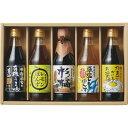 寺岡家の有機醤油 調味料詰合せ SHI-30 3184-055