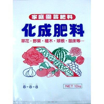 サンアグロ 化成肥料(10kg)
