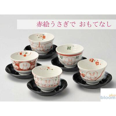 赤絵うさぎ茶托付煎茶揃 径 高    美濃焼