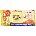 サナ なめらか本舗 豆乳イソフラボン含有の濃リンクルシートマスク 32枚入