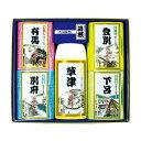 名湯旅情 薬用入浴剤セット/MSN-25