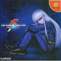 DC THE KING OF FIGHTERS 2001