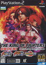 NEOGEOオンラインコレクション THE KING OF FIGHTERS -オロチ編- 通常版